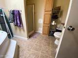 38203 Latham Street - Photo 30