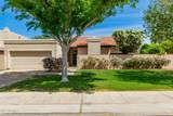 8633 Kachina Drive - Photo 1