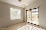 608 Arizona Avenue - Photo 14