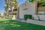 7625 Camelback Road - Photo 19