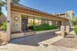 7625 Camelback Road - Photo 22