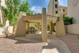 7625 Camelback Road - Photo 26