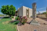 7625 Camelback Road - Photo 27