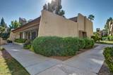 7625 Camelback Road - Photo 30