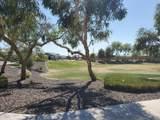 3018 Wayland Drive - Photo 2