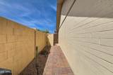 11011 Knowles Avenue - Photo 54