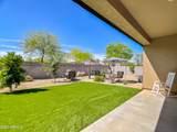 10361 Marigold Lane - Photo 32