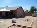 8716 Willowbrook Drive - Photo 44