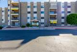 453 Parkcrest - Photo 2