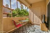 10410 Cave Creek Road - Photo 28