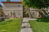 10410 Cave Creek Road - Photo 30