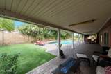 7502 Sweetwater Avenue - Photo 19