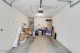 7401 Arrowhead Clubhouse Drive - Photo 19
