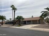 10343 Monterosa Drive - Photo 1