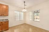 1294 Boston Street - Photo 14