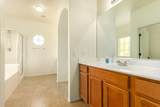 1294 Boston Street - Photo 25