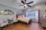 8348 Surrey Avenue - Photo 11