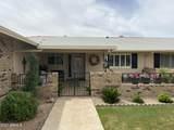9601 Oak Ridge Drive - Photo 2