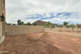 6500 Camelback Road - Photo 33