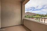 6500 Camelback Road - Photo 52