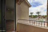 6500 Camelback Road - Photo 56