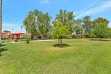 13441 Emberwood Drive - Photo 28