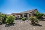 5144 Nogales Way - Photo 9
