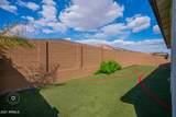 16070 Desert Hills Drive - Photo 30