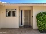 9601 Sandstone Drive - Photo 7