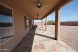 5354 Desert Spoon Drive - Photo 57