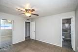3638 Lawrence Road - Photo 24