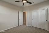 2831 Central Drive - Photo 39