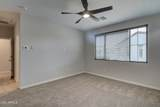 2831 Central Drive - Photo 49