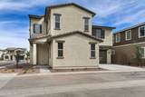 2831 Central Drive - Photo 6