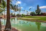 7960 Camelback Road - Photo 48