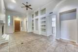 8325 Pepper Tree Lane - Photo 4