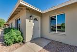3127 Shangri La Road - Photo 4