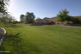 1581 Sunset Drive - Photo 72