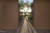 1581 Sunset Drive - Photo 98