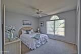 9035 Sequoia Drive - Photo 11