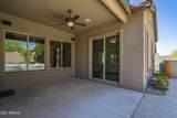 10852 Betony Drive - Photo 26