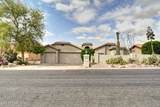 15959 Cholla Drive - Photo 2