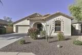 12817 Desert Mirage Drive - Photo 1