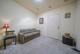 605 Whipple Court - Photo 7