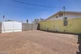 10951 Mercury Drive - Photo 44