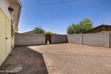 10951 Mercury Drive - Photo 45