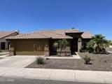 6892 Laredo Street - Photo 25