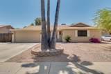 2313 Catalina Avenue - Photo 2