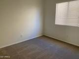 2235 Ruby Lane - Photo 13