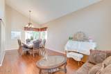 1732 South Fork Drive - Photo 4